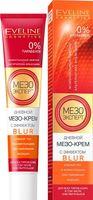 Мезо-крем дневной с эффектом Blur (50 мл)
