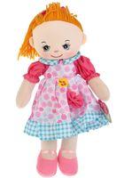"""Музыкальная кукла """"А. Барто"""" (40 см)"""