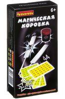 """Набор фокусов """"Магическая коробка. № 1"""" (15 фокусов)"""