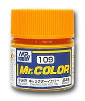 Краска Mr. Color (character yellow, C109)