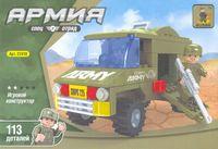 "Конструктор ""Армия. Армейский грузовик"" (113 деталей)"