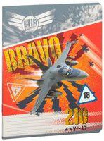 """Тетрадь в линейку """"Planes"""" (18 листов)"""