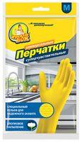 Перчатки хозяйственные резиновые (размер M; 1 пара; арт. 17104700 )