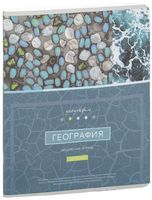 """Тетрадь полуобщая в клетку """"Новый век. География"""" (48 листов)"""