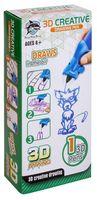 3D ручка детская FITFUN 8801-1B (синяя)