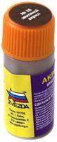 Акриловая краска для моделей (Земляная, АКР26)