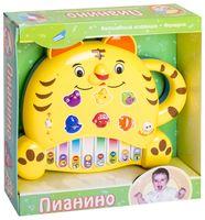 """Развивающая игрушка """"Пианино. Тигрёнок"""""""