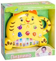 "Развивающая игрушка ""Пианино. Тигренок"""