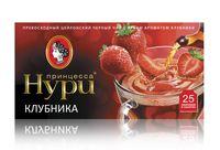 """Чай черный """"Принцесса Нури. Клубника"""" (25 пакетиков)"""