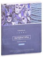 """Тетрадь полуобщая в линейку """"Новый век. Литература"""" (48 листов)"""