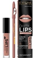 "Набор для макияжа губ ""Oh! My Lips"" тон: 01, warm nude"