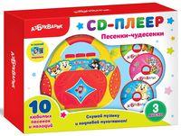 """Музыкальная игрушка """"CD-плеер. Песенки-чудесенки"""""""