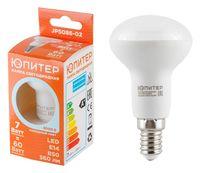 Лампа светодиодная R50 7 Вт/4000/Е14