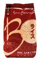 """Рис для суши """"SanBonsai. Классический"""" (450 г)"""