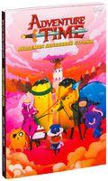 Adventure Time. Академия Банановой Стражи
