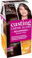 "Краска-уход для волос ""Casting Creme Gloss"" (тон: 302, ледяной капучино)"