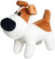 """Мягкая игрушка """"Пес Ари"""" (8 см)"""