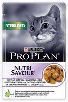 """Пресервы для стерилизованных кошек """"Nutri Savour. Sterilised"""" (85 г; индейка в желе)"""