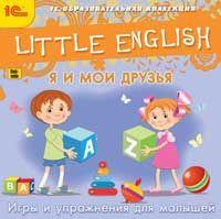 1С:Образовательная коллекция. Little English. Я и мои друзья. Игры и упражнения для малышей