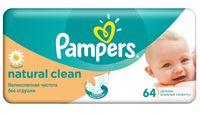 """Салфетки влажные детские """"Pampers Natural Clean"""" (64 шт.)"""