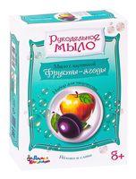"""Набор для изготовления мыла """"Яблоко и слива"""""""
