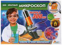 """Набор для опытов """"Микроскоп"""""""