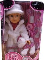 "Кукла ""Шоу собачек"" (42 см)"