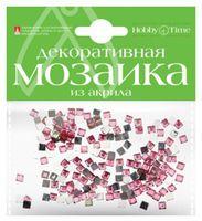 Мозаика декоративная из акрила №8 (4х4 мм; 200 шт.; розовый)