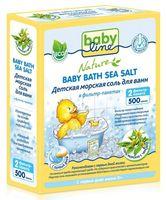 Детская морская соль для ванн с чередой (500 г)