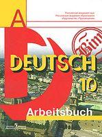 Deutsch 10. Arbeitsbuch