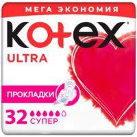 "Гигиенические прокладки ""Ultra Super"" (32 шт.)"