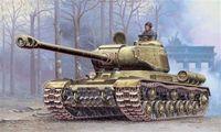 """Тяжелый танк """"JS-2M STALIN"""" (масштаб: 1/72)"""