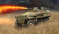 """Бронетранспортер """"Sd. Kfz. 251/16 Flammpanzerwagen"""" (масштаб: 1/72)"""