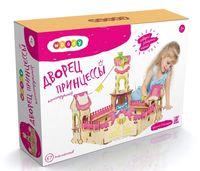 """Сборная деревянная игрушка """"Дворец Принцессы"""""""