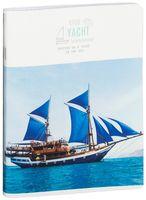 """Тетрадь в клетку 96 листов """"Корабли. Yacht Club"""""""