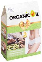"""Подарочный набор """"Organic oil. Уход за телом"""" (2 скраба)"""