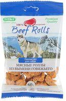 """Лакомство для собак """"Beef Rolls"""" (60 г; вымя говяжье)"""
