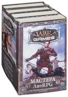 Wargames. Мастера ЛитRPG (комплект из 4-х книг)