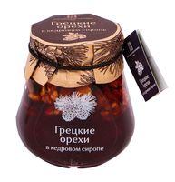 """Варенье """"Косьминский гостинец. Грецкие орехи в кедровом сиропе"""" (290 г)"""
