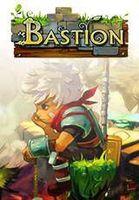 Цифровой ключ Bastion