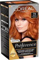 """Краска для волос """"Preference"""" (тон: 74, манго интенсивный медный)"""
