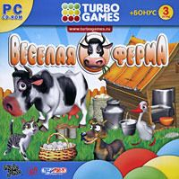 Turbo Games. Веселая ферма