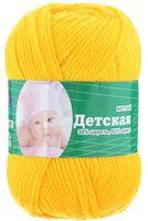Астра. Baby (желтый; 50 г; 150 м)