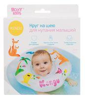 """Круг для купания малыша """"Kengu"""""""