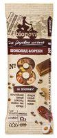 """Батончик """"Bionova. Шоколад и орехи"""" (35 г)"""