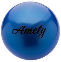 Мяч для художественной гимнастики AGB-101 (15 см; синий)