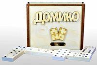 Домино (арт. 02641)