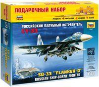 """Подарочный набор """"Самолет Су-33"""" (масштаб: 1/72)"""