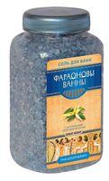 """Соль для ванн """"Фараоновы ванны"""" Thalassotherapy с маслом иланг-иланг (800 г)"""