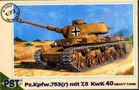 Тяжёлый танк Pz.Kpfw.753(r) KwK L/43 (масштаб: 1/72)